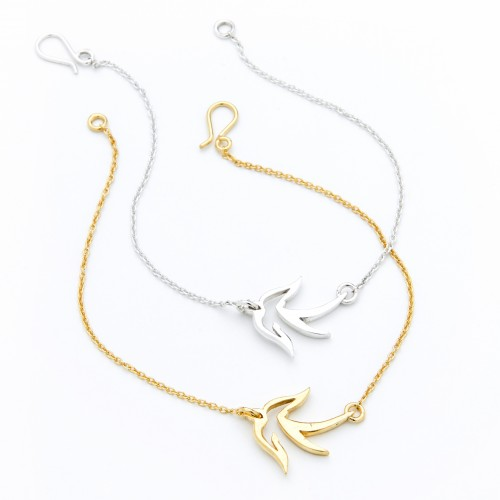 Gold and Silver small bird bracelets